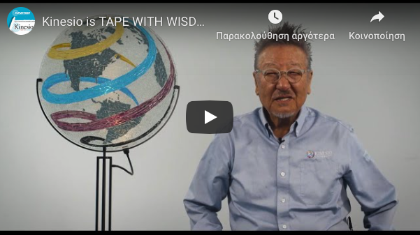 Dr.Kase Video Tape With Wisdom